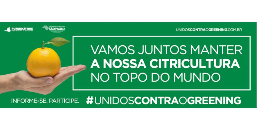 Fundecitrus inicia nova fase da campanha #unidoscontraogreening com instalação de outdoors
